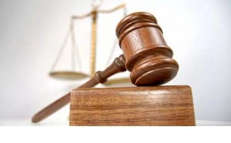 Juicio por incumplimiento de deberes de funcionario público